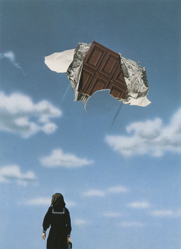 07-Takashi-Koizumi-1979-2